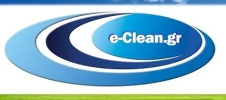e-clean 450X200