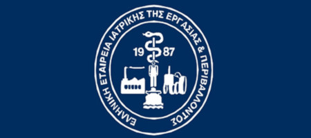 iatriki-logo-side