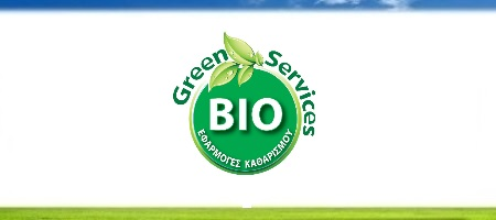 green-services-logo-side